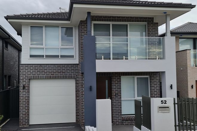 Picture of 52 Evergreen Street, SCHOFIELDS NSW 2762
