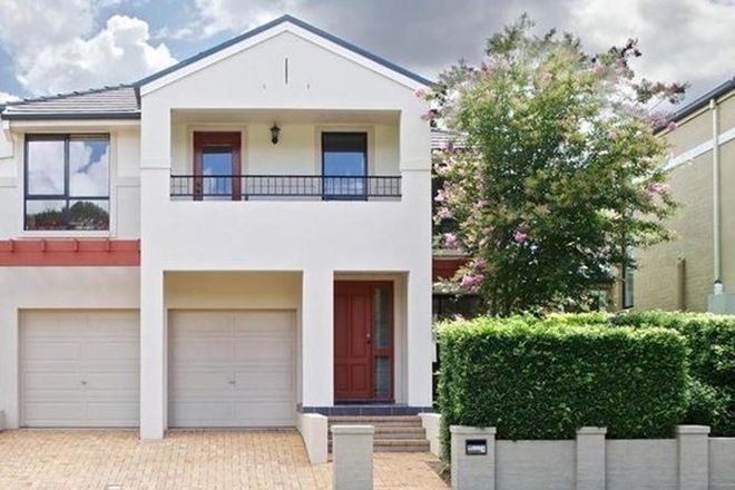 Picture of 73 Midlands Terrace, STANHOPE GARDENS NSW 2768