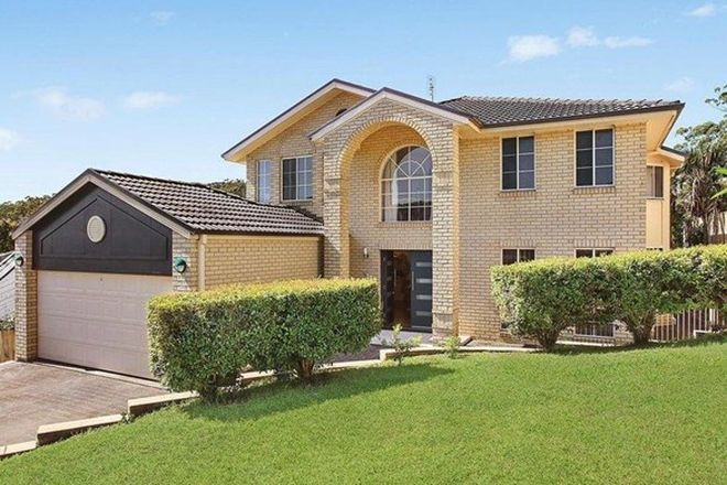 Picture of 7 Victor Close, GREEN POINT NSW 2251