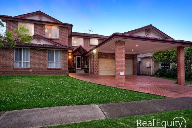 Picture of 21 Aylesbury Crescent, CHIPPING NORTON NSW 2170
