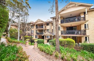 Picture of G20/6 Schofield Place, Menai NSW 2234
