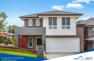 Picture of 53 York  Road, Kellyville NSW 2155