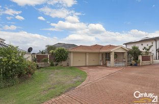 Picture of 20 Hobler Avenue, West Hoxton NSW 2171