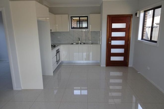 Picture of 7 Moon Cresent, SCHOFIELDS NSW 2762