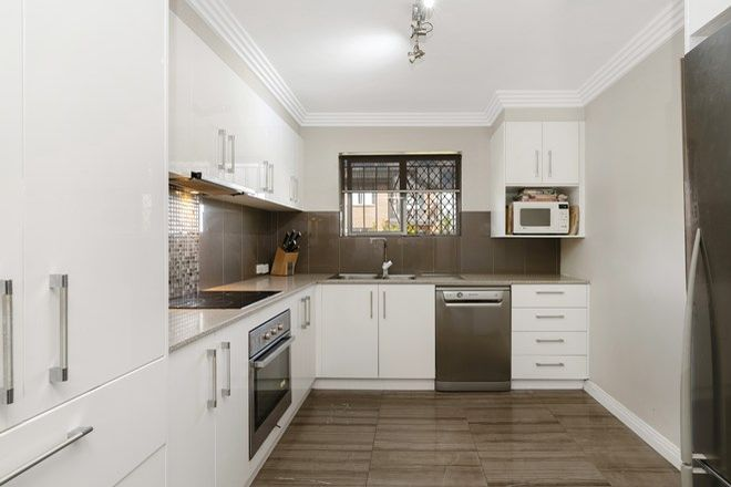 Picture of 9/562 Logan  Road, GREENSLOPES QLD 4120