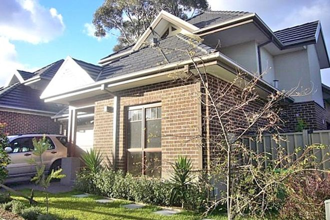 Picture of 7 Kenna Street, MACLEOD VIC 3085