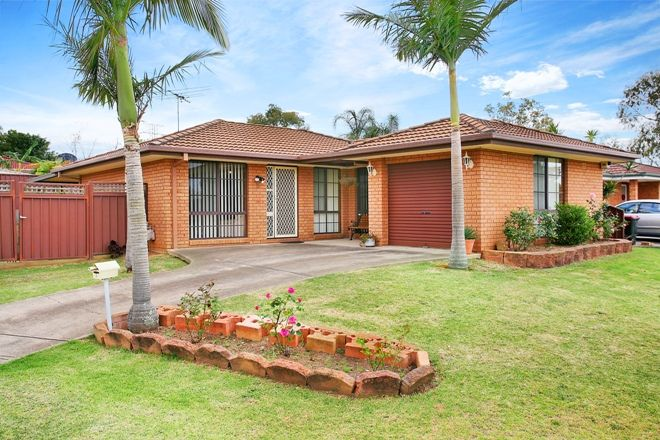 3 Stilt Close, Hinchinbrook NSW 2168, Image 0