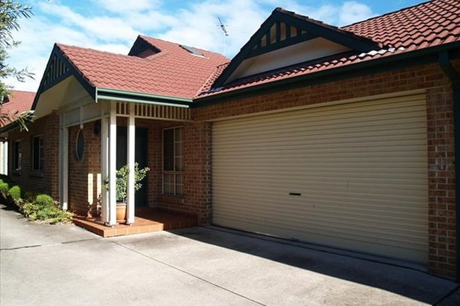 Picture of 2/122 Morrison Road, GLADESVILLE NSW 2111