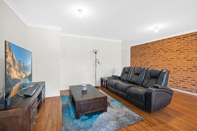 Picture of 2/3-7 Penrose Street, BLACKBUTT NSW 2529