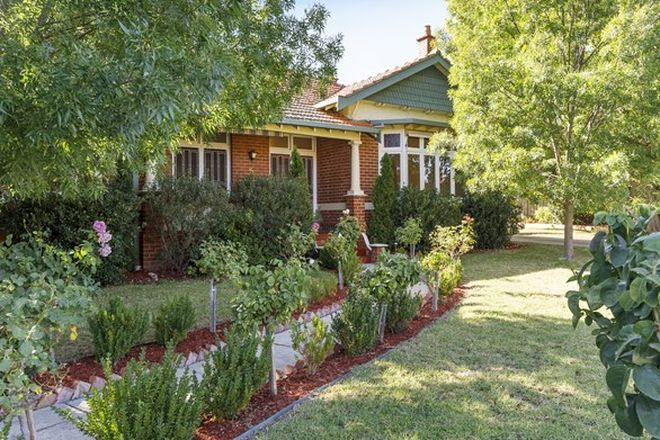 Picture of 5 Guild Street, SEYMOUR VIC 3660