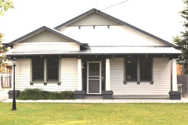 Picture of 459 Maher, DENILIQUIN NSW 2710