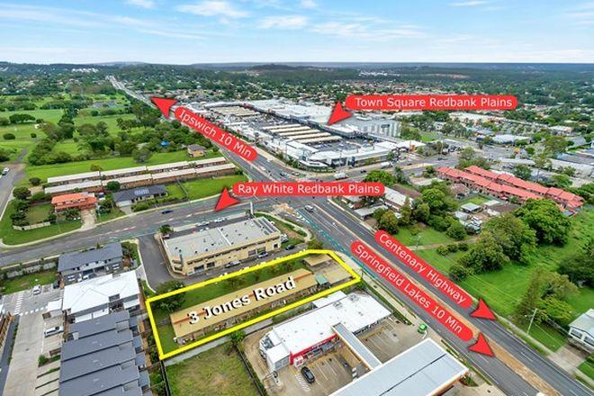 Picture of 3 Jones Road, BELLBIRD PARK QLD 4300