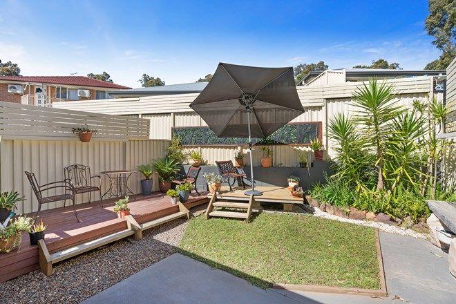 Picture of 2/4 Heron Close, WATANOBBI NSW 2259
