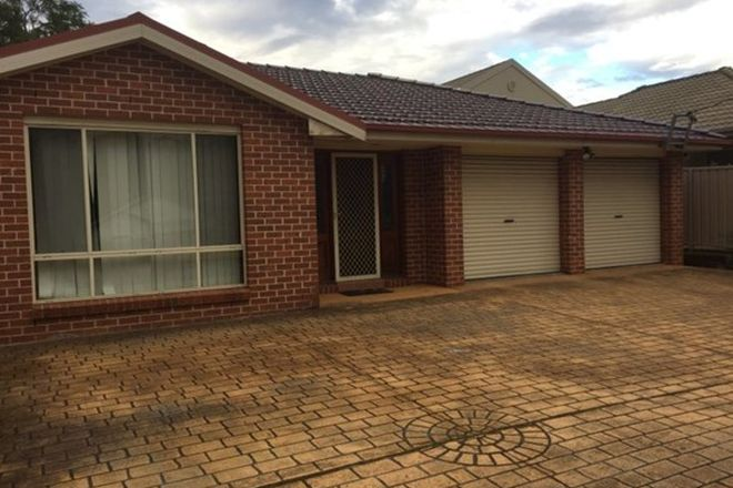 Picture of 21 York Street, POINT FREDERICK NSW 2250