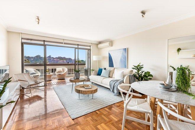 Picture of 1/26 Walton Crescent, ABBOTSFORD NSW 2046