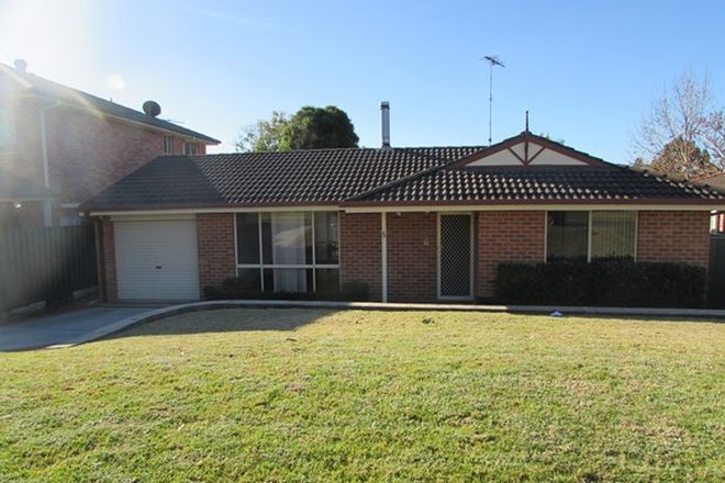 Picture of 5 Fullerton Circuit, ST HELENS PARK NSW 2560