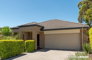 Picture of 18 Bunderra Place, Kariong NSW 2250