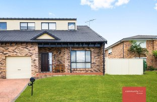 Picture of 8B Mitchell Drive, West Hoxton NSW 2171