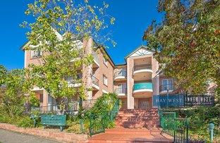 Picture of 1/22-28 Victoria Avenue, Concord West NSW 2138