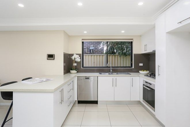 Picture of 39A Fromelles Avenue, MILPERRA NSW 2214