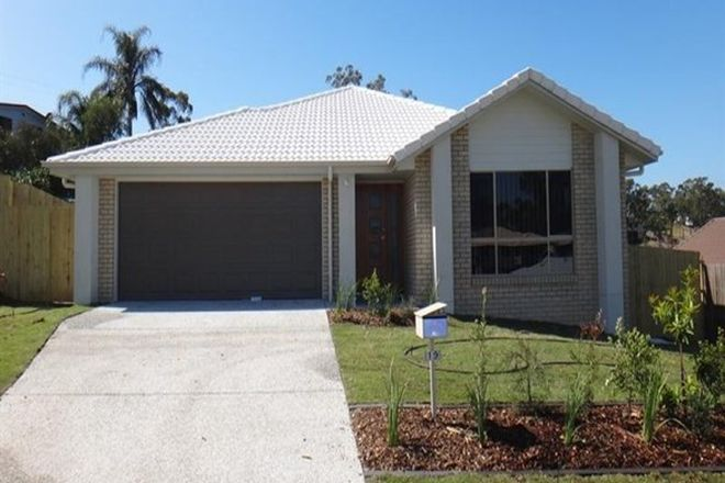 Picture of 19 Borrowdale Court, BRASSALL QLD 4305
