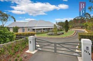 Picture of 227b Annangrove Road, Annangrove NSW 2156