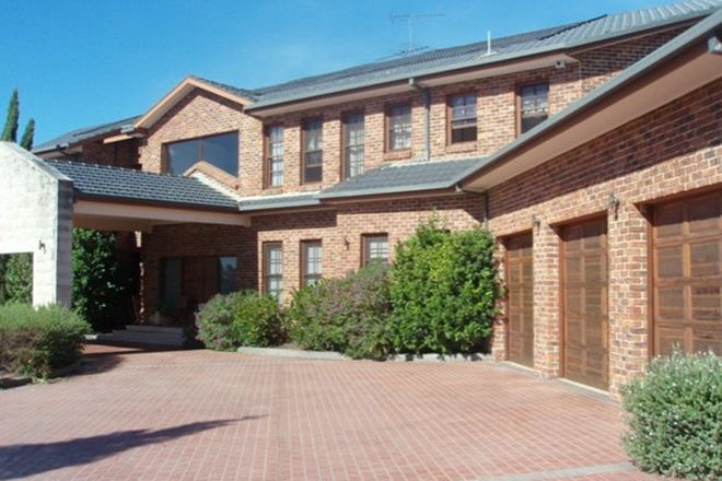 Picture of 122 Capitol Hill Drive, MOUNT VERNON NSW 2178