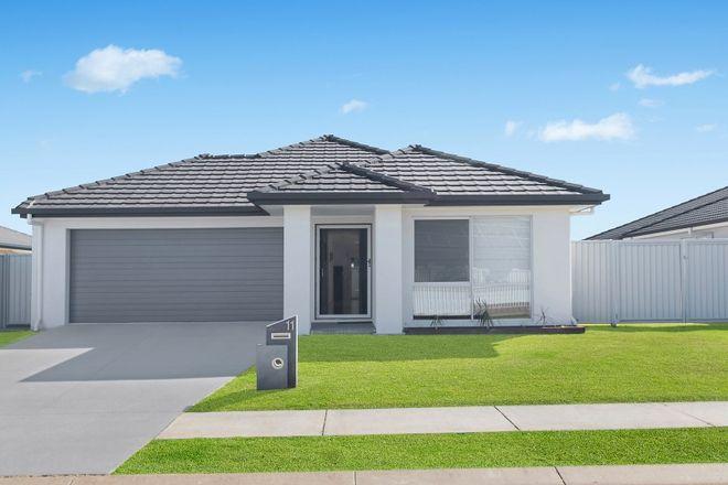 Picture of 11 Sunbird Avenue, BALLINA NSW 2478