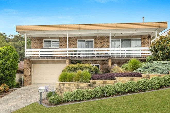 Picture of 21 Wellington  Drive, BALGOWNIE NSW 2519