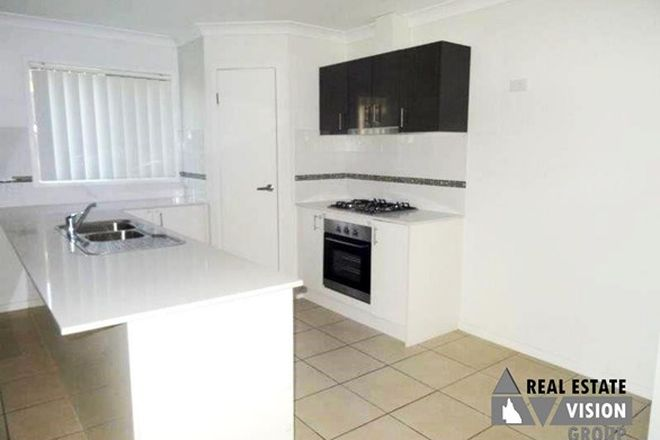 Picture of 3 Penrose Crt, BLACKWATER QLD 4717
