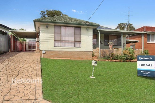 Picture of 14 Elouera Crescent, KANAHOOKA NSW 2530