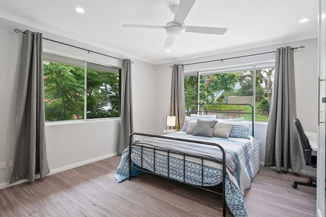 Picture of 29 Jerdanefield Road, ST LUCIA QLD 4067