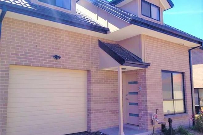 Picture of 4/51 Australian Street, ST MARYS NSW 2760