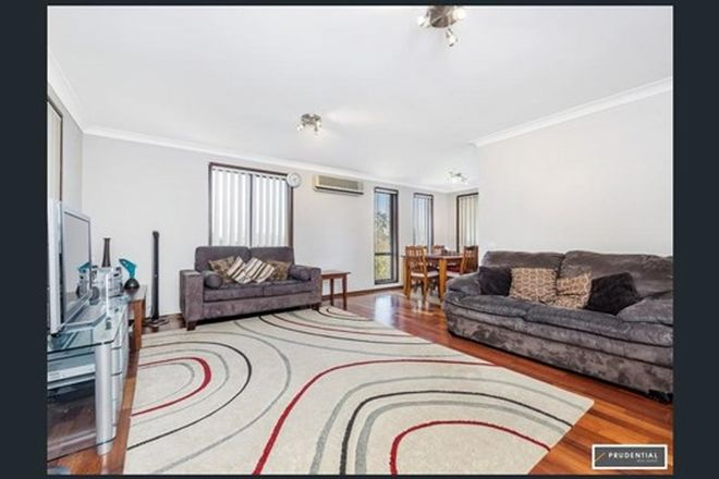 Picture of 3 Axinite Place, EAGLE VALE NSW 2558