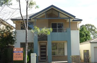 """11 Botanica Drive """"Botanica"""", Lidcombe NSW 2141"""