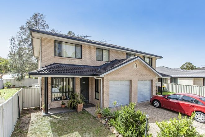 Picture of 183A Benjamin Lee Drive, RAYMOND TERRACE NSW 2324