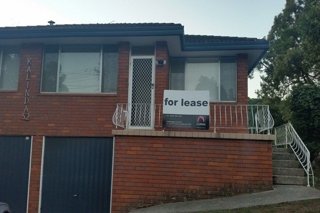 Picture of 1/52 WASHINGTON ST, BEXLEY NSW 2207