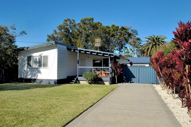 Picture of 2 The Strand, CULBURRA BEACH NSW 2540