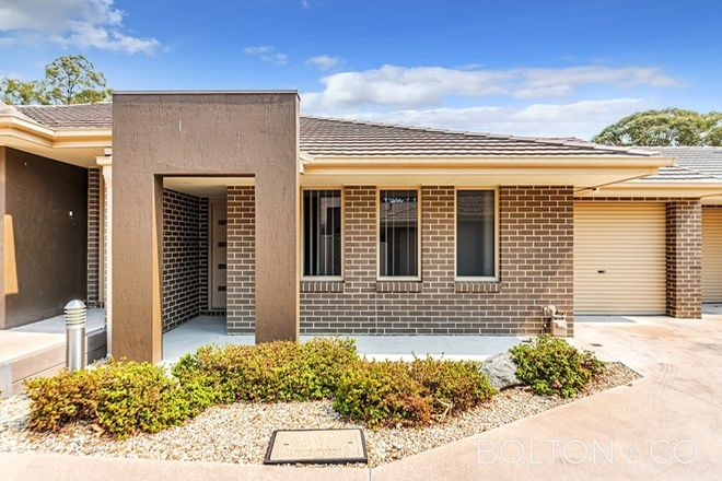 Picture of 7/17 Catchpole Street, MACQUARIE ACT 2614