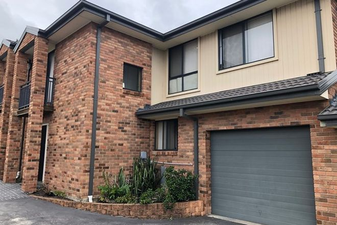 Picture of 2/44 Jutland Ave, WOLLONGONG NSW 2500