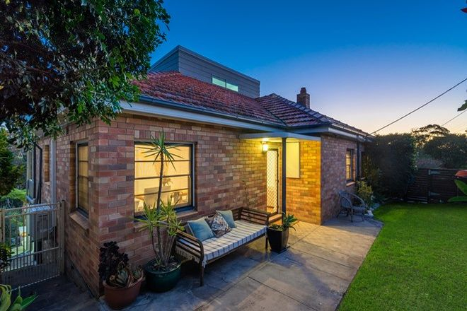 Picture of 32 Rowes Lane, CARDIFF HEIGHTS NSW 2285