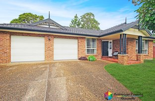 Picture of 7 Delaware Drive, Macquarie Hills NSW 2285