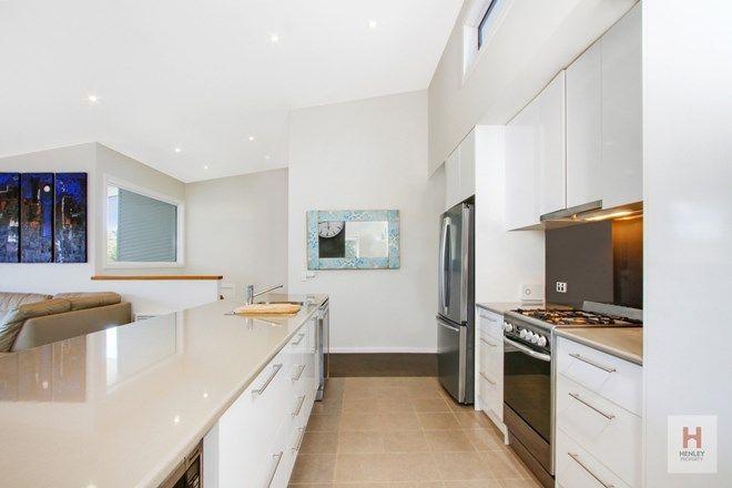 Picture of 11 Kunama Drive, EAST JINDABYNE NSW 2627