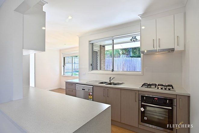 Picture of 1 Kay Court, YALLAMBIE VIC 3085