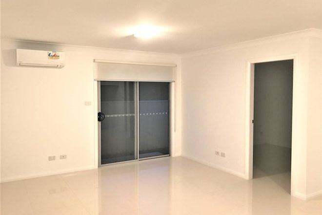 Picture of 11a Hinton Glen, NORTH ST MARYS NSW 2760