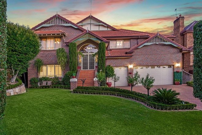 Picture of 11 Avonleigh Way, WEST PENNANT HILLS NSW 2125