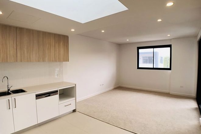 Picture of 312/5 Adonis Avenue, ROUSE HILL NSW 2155