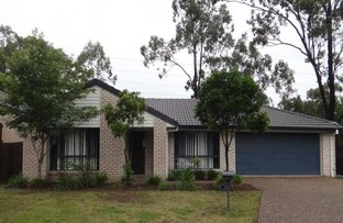Picture of 67 McCorry Drive, Collingwood Park QLD 4301