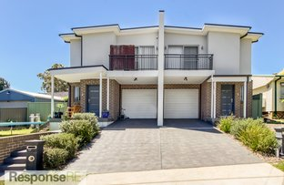 Picture of 17 Patterson Road, Lalor Park NSW 2147