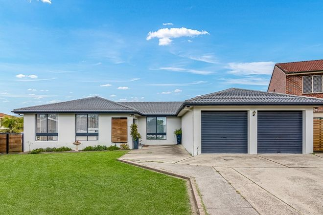 Picture of 6 Ute Place, BOSSLEY PARK NSW 2176
